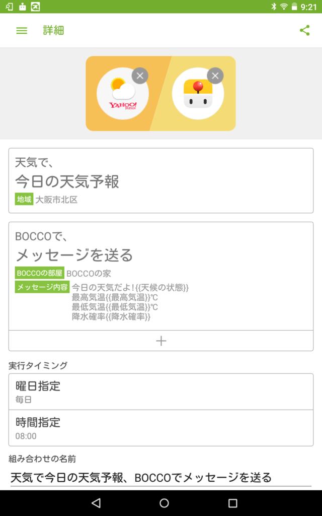 f:id:ayanokouji777:20170107102546p:plain