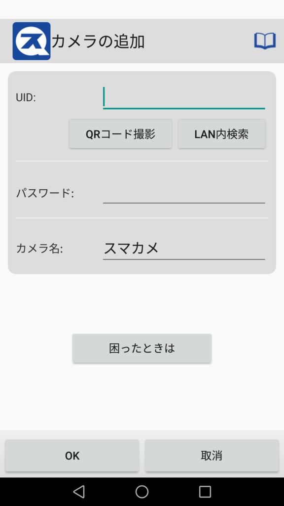 f:id:ayanokouji777:20170225110921p:plain