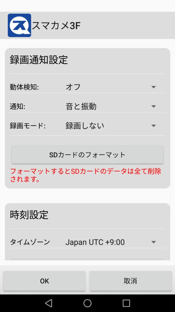 f:id:ayanokouji777:20170225111700p:plain