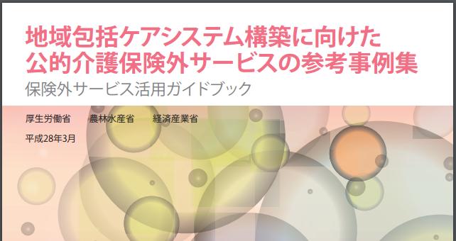 f:id:ayanokouji777:20170326121601p:plain