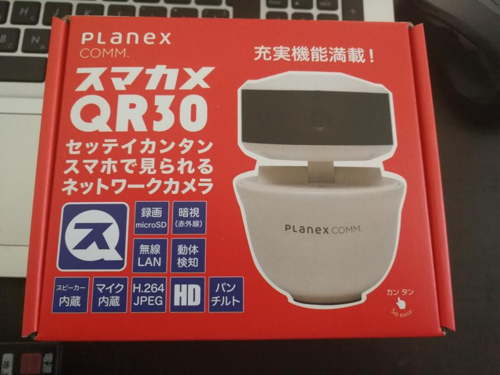 f:id:ayanokouji777:20170401141658j:plain