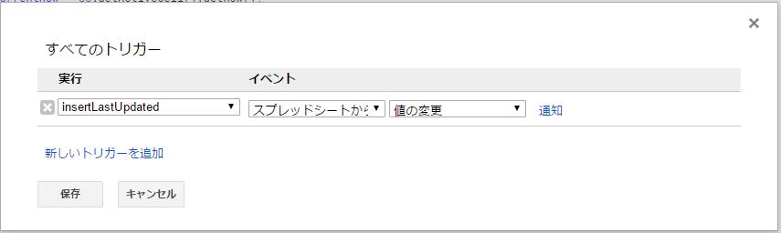 f:id:ayanokouji777:20170606212550p:plain