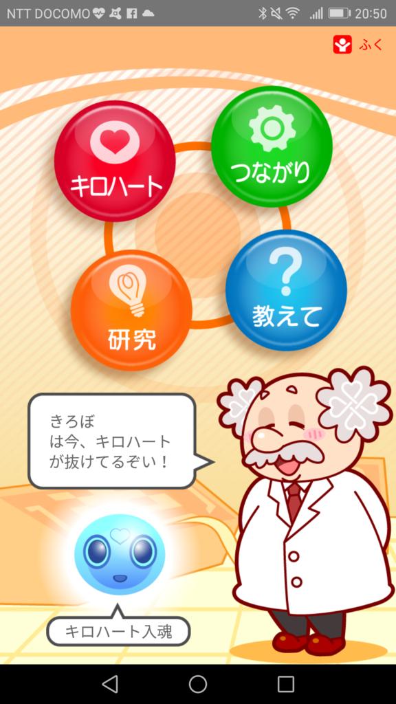 f:id:ayanokouji777:20170607214628p:plain