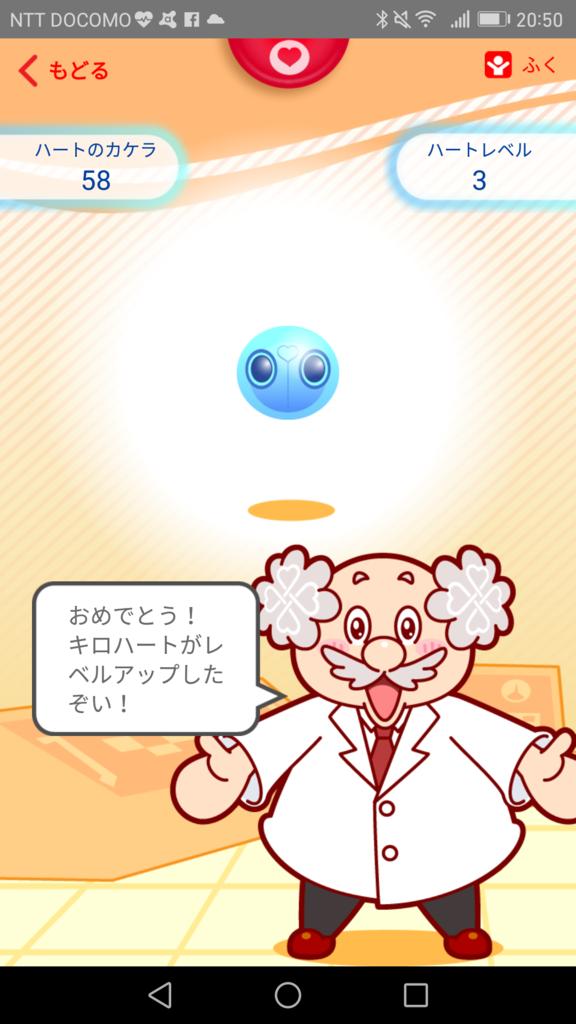 f:id:ayanokouji777:20170607220138p:plain