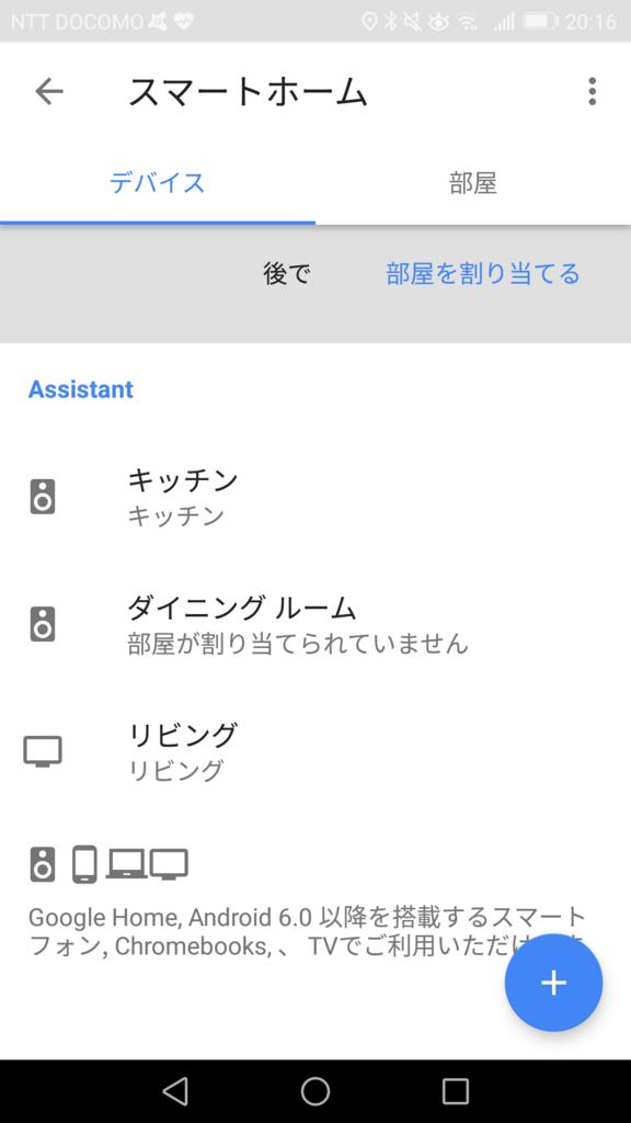 f:id:ayanokouji777:20171108220855p:plain
