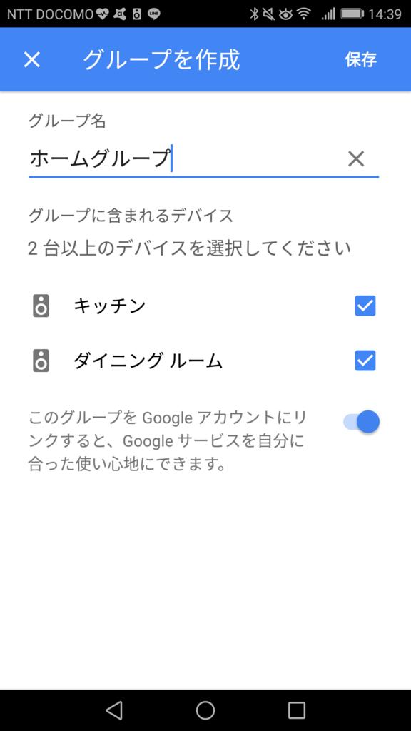 f:id:ayanokouji777:20171203155311p:plain