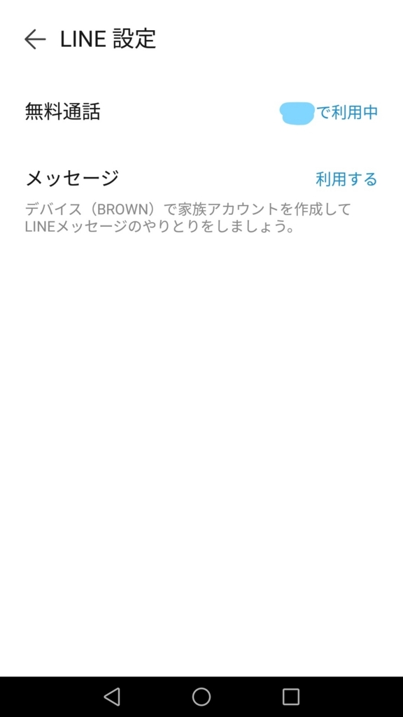 f:id:ayanokouji777:20171224124903j:plain