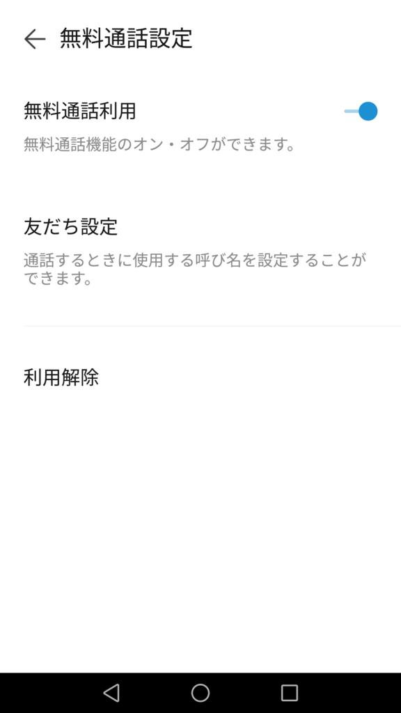 f:id:ayanokouji777:20171224124930p:plain