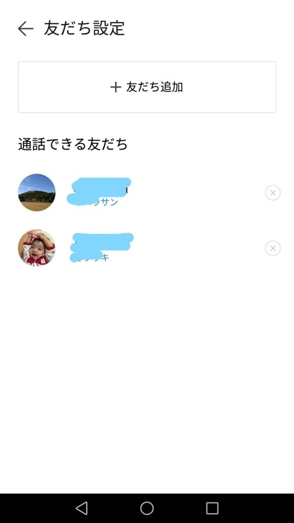 f:id:ayanokouji777:20171224124954j:plain