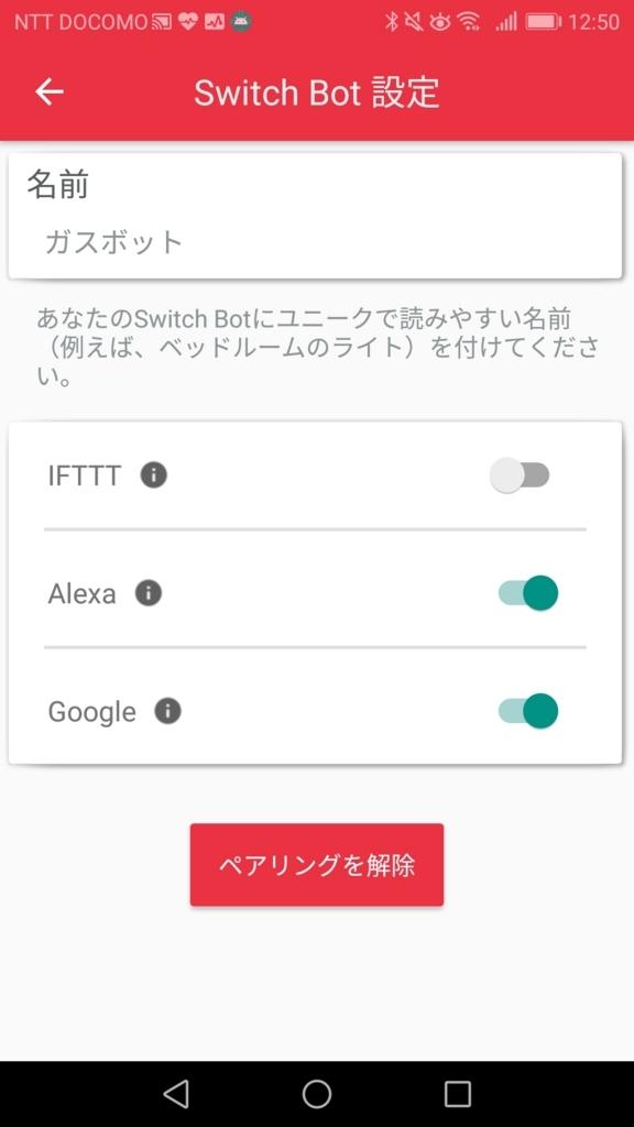 f:id:ayanokouji777:20180321142237j:plain