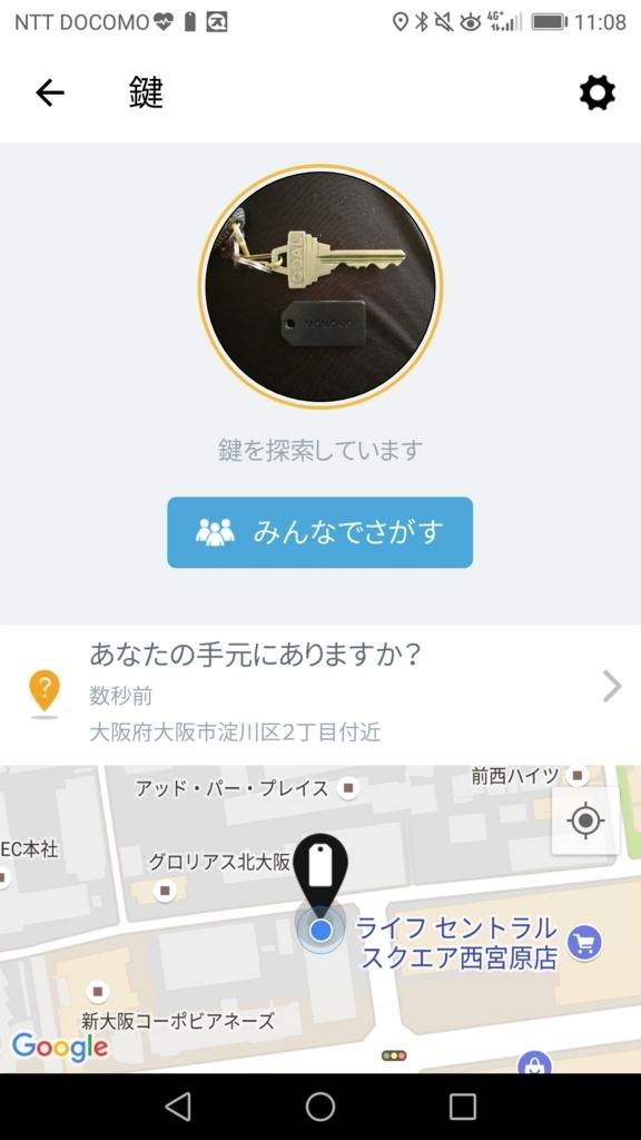 f:id:ayanokouji777:20180526120327j:plain