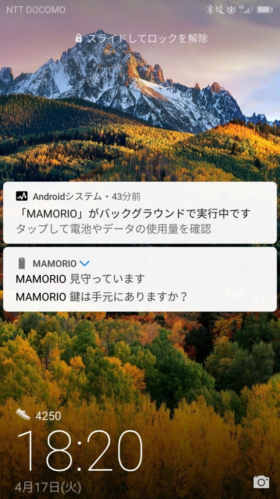 f:id:ayanokouji777:20180526120752j:plain