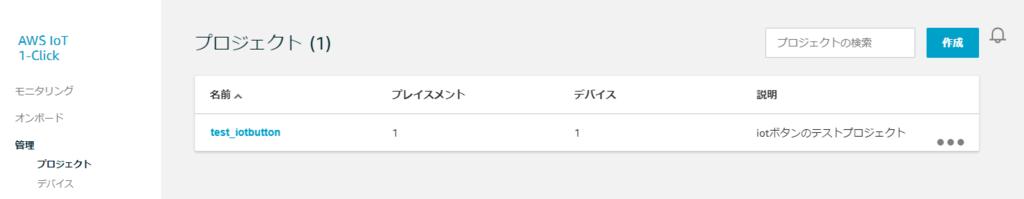 f:id:ayanokouji777:20180602115536p:plain