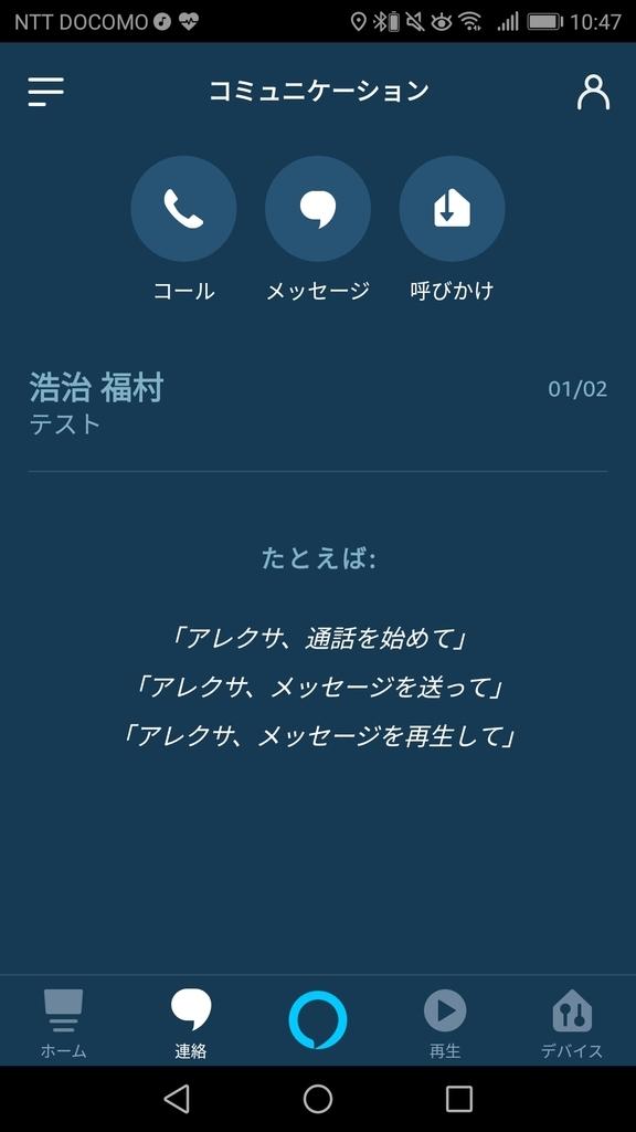 f:id:ayanokouji777:20190120111533j:plain