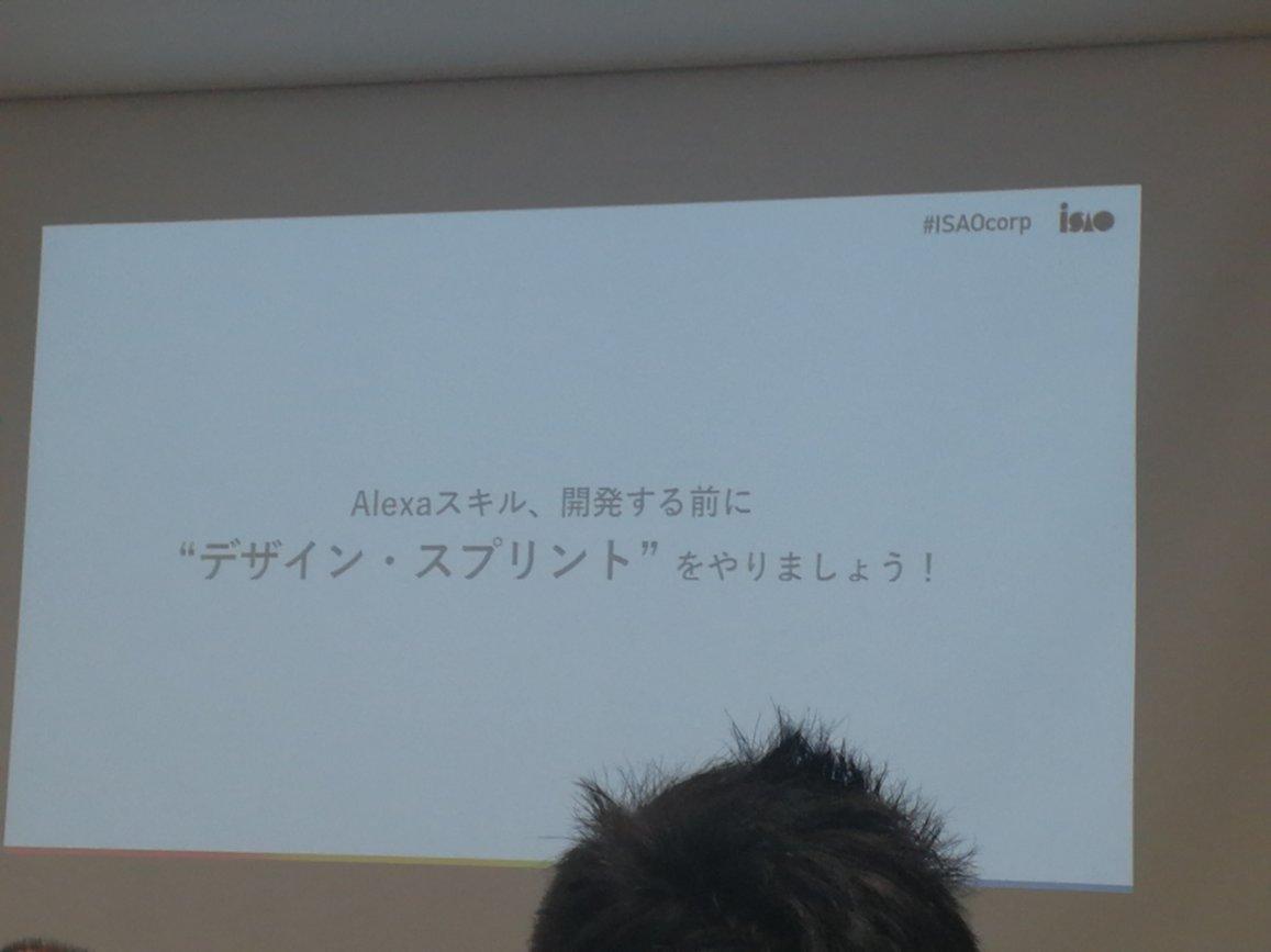 f:id:ayanokouji777:20190418072631p:plain