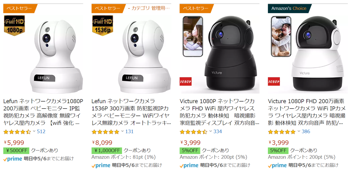 f:id:ayanokouji777:20190505143930p:plain