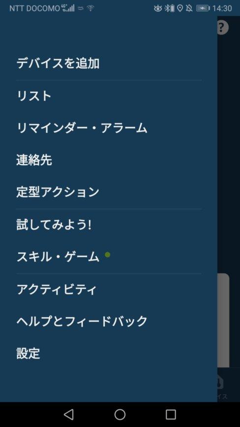 f:id:ayanokouji777:20191102143317p:plain