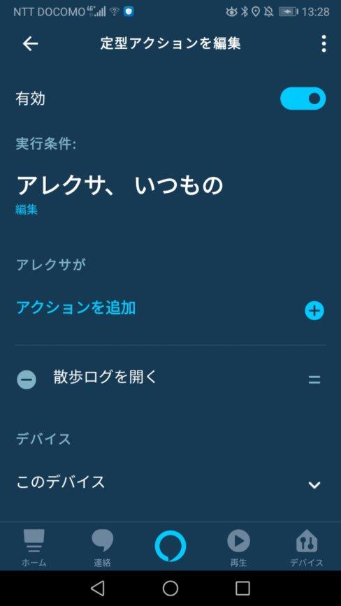 f:id:ayanokouji777:20191102144729p:plain