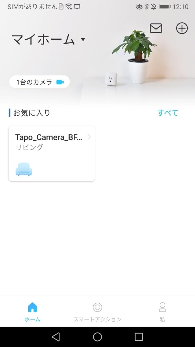 f:id:ayanokouji777:20201011144515j:plain