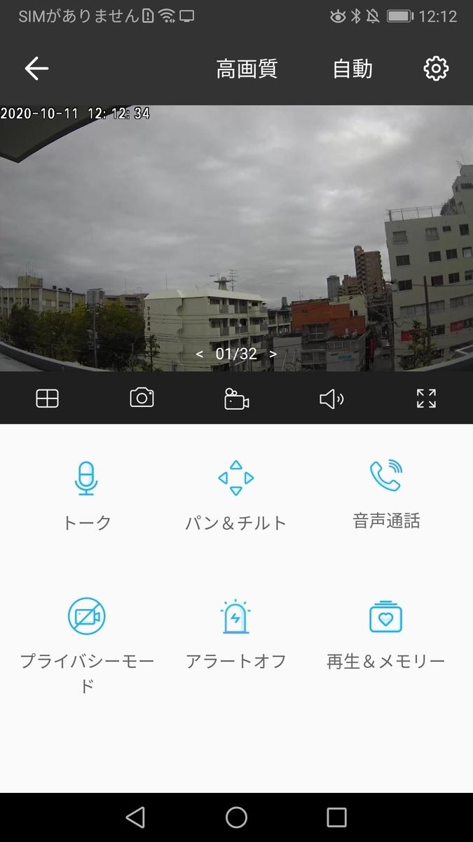 f:id:ayanokouji777:20201011144554j:plain