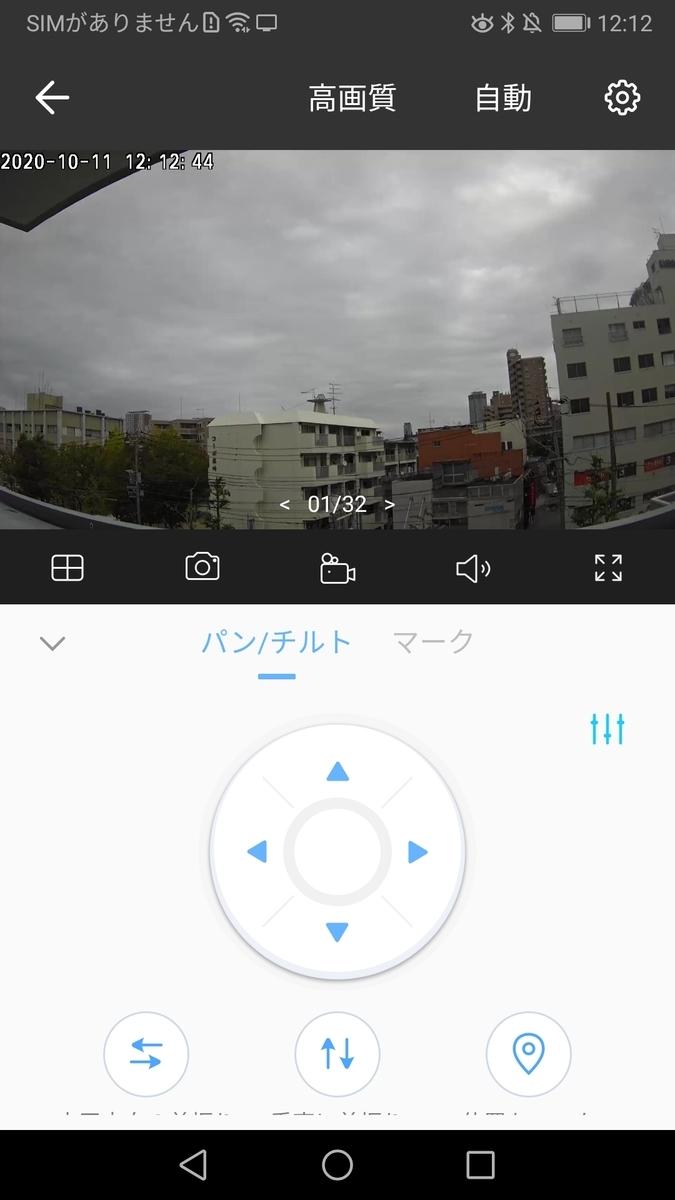 f:id:ayanokouji777:20201011144652j:plain