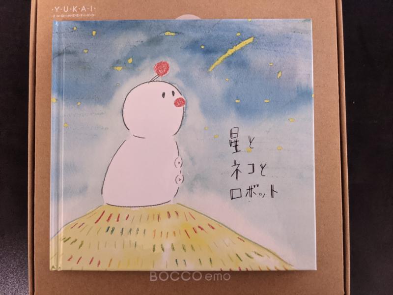 f:id:ayanokouji777:20210131082836j:plain