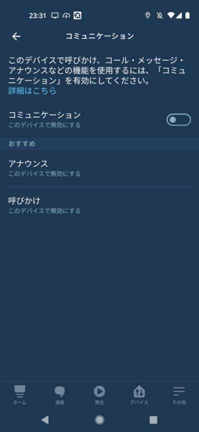 f:id:ayanokouji777:20210415001007p:plain