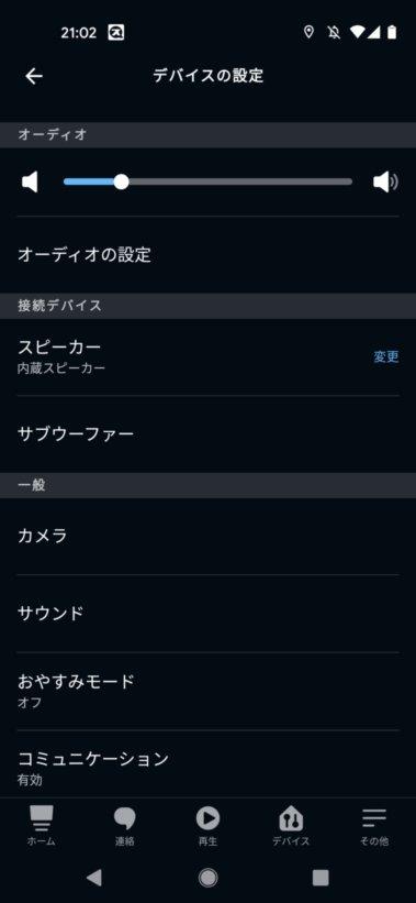 f:id:ayanokouji777:20210501210333p:plain