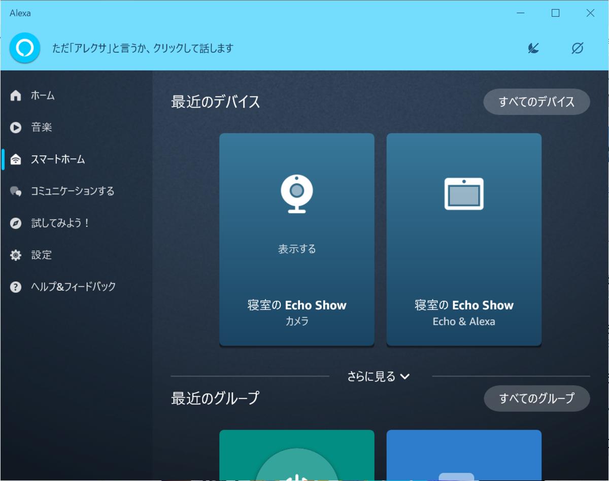 f:id:ayanokouji777:20210501210748p:plain