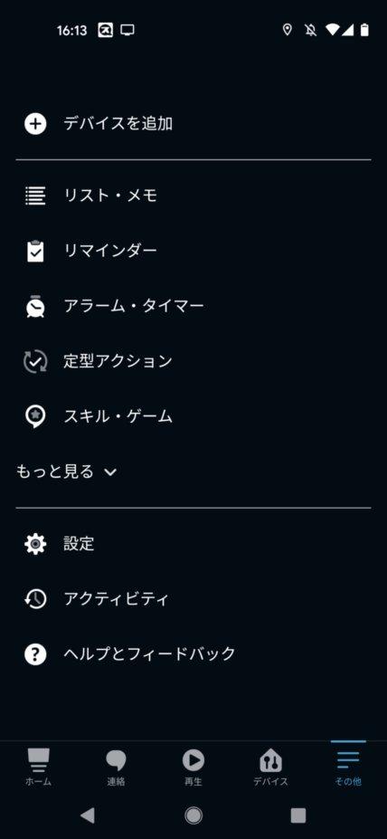 f:id:ayanokouji777:20210612183704p:plain