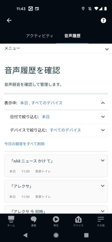 f:id:ayanokouji777:20210612183827p:plain