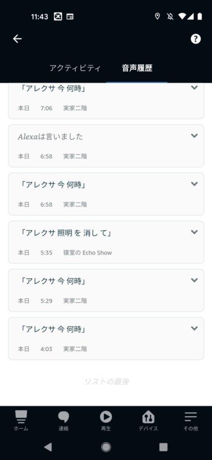 f:id:ayanokouji777:20210612184037p:plain