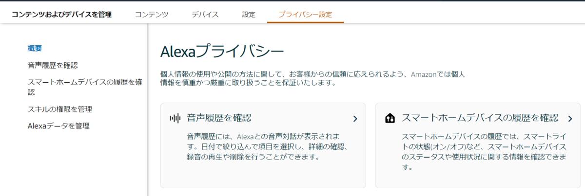 f:id:ayanokouji777:20210612184530p:plain