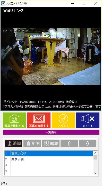 f:id:ayanokouji777:20210615093610p:plain