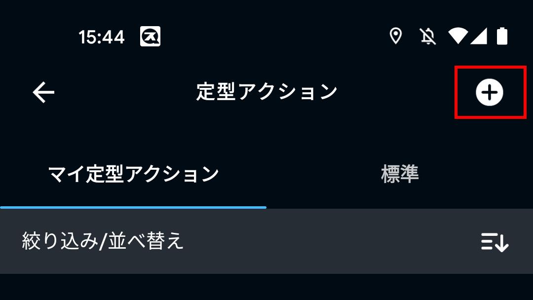 f:id:ayanokouji777:20210817160844p:plain