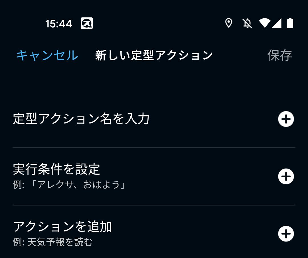 f:id:ayanokouji777:20210817161422p:plain