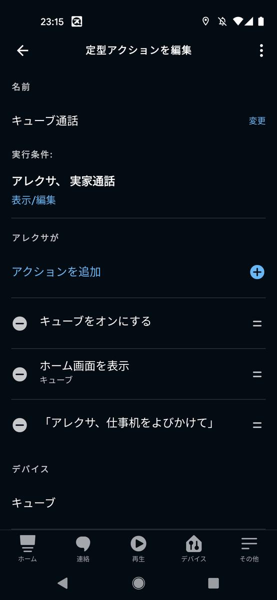 f:id:ayanokouji777:20210817162749p:plain