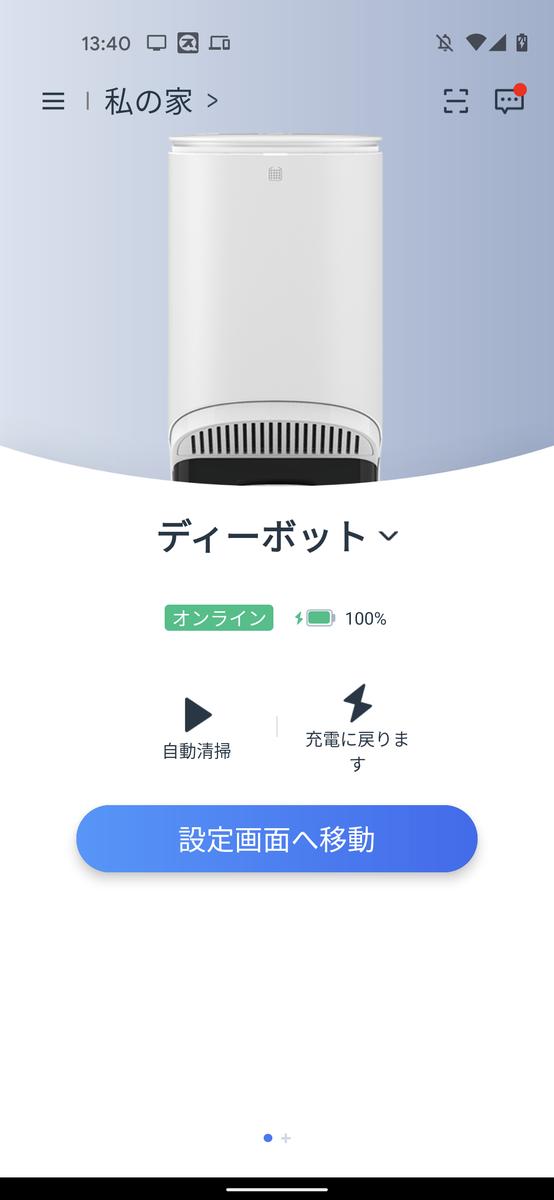 f:id:ayanokouji777:20210926154400p:plain