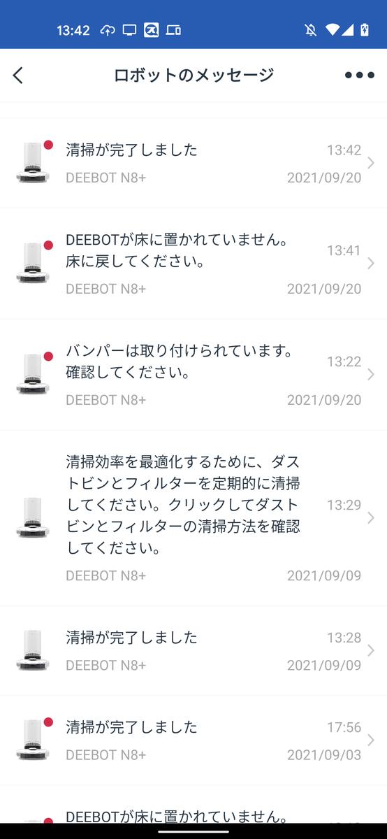 f:id:ayanokouji777:20210926154605p:plain