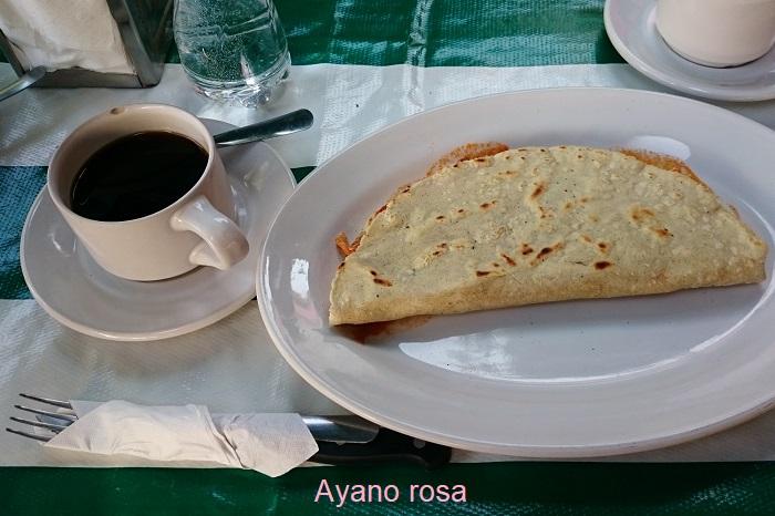 f:id:ayanorosa:20171012124702j:plain
