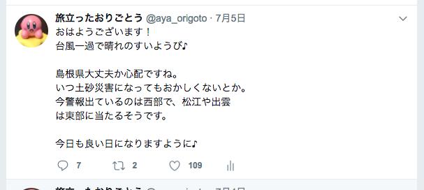f:id:ayaoriko:20170905231834p:plain