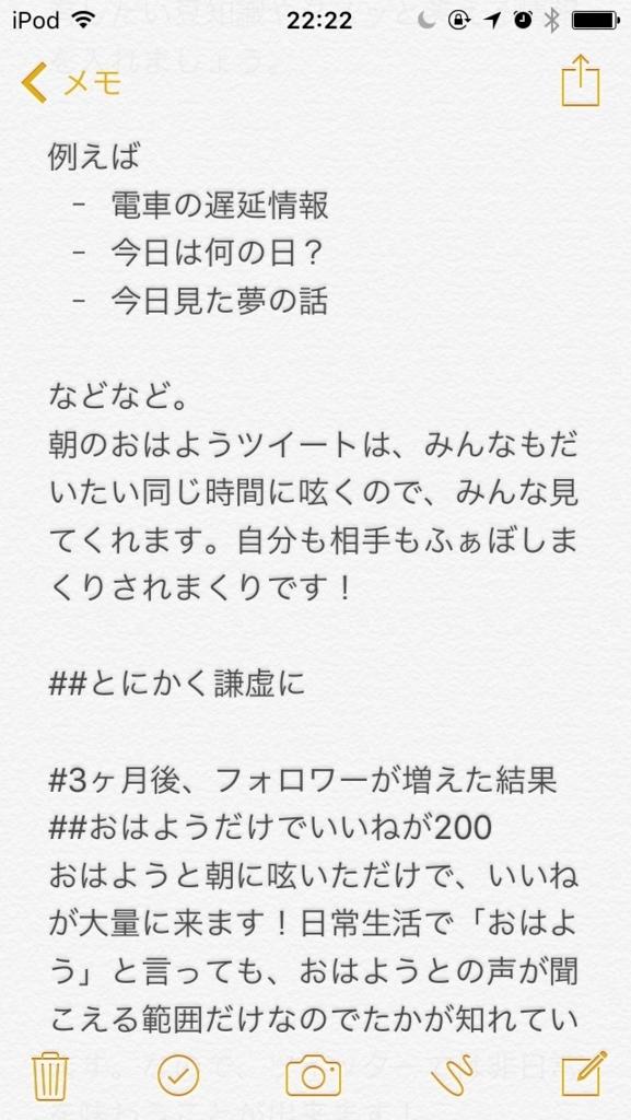 f:id:ayaoriko:20170910222326j:plain