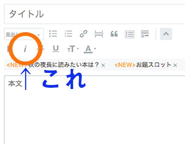 f:id:ayaoriko:20170922005102j:plain