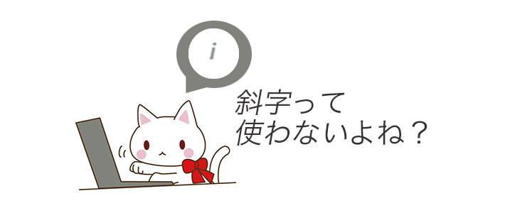 f:id:ayaoriko:20170922005208j:plain