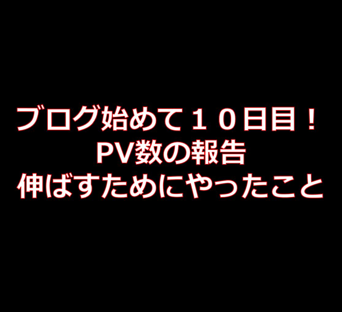 f:id:ayapin_0404:20190419140932p:plain