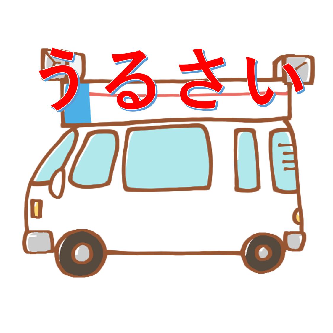f:id:ayapin_0404:20190422123959p:plain