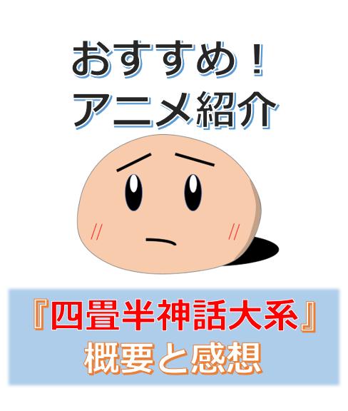 f:id:ayapin_0404:20190501200746p:plain