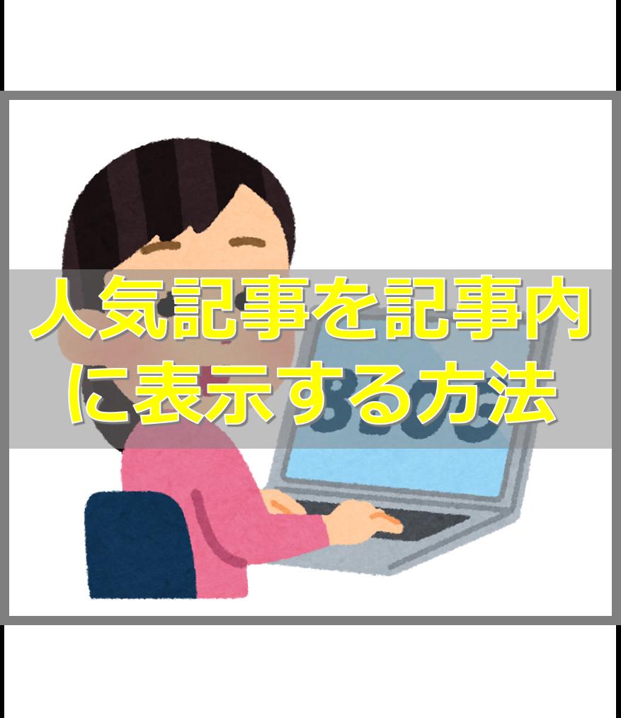 f:id:ayapin_0404:20190514151452p:plain