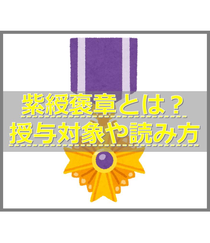 f:id:ayapin_0404:20190520154350j:plain