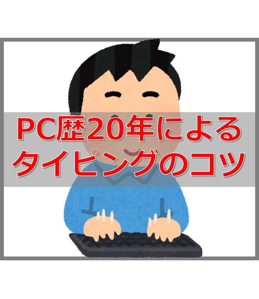f:id:ayapin_0404:20190522144429j:plain
